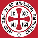 Αγία Βαρβάρα Αμφιάλης Logo